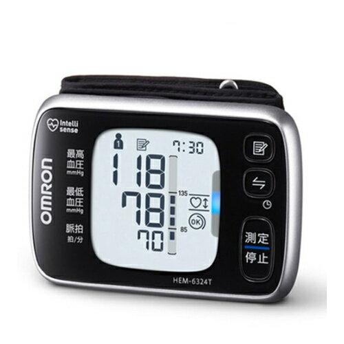 オムロン 血圧計 HEM-6324T 手首式【沖縄・離島は送料無料対象外】 (6020904)