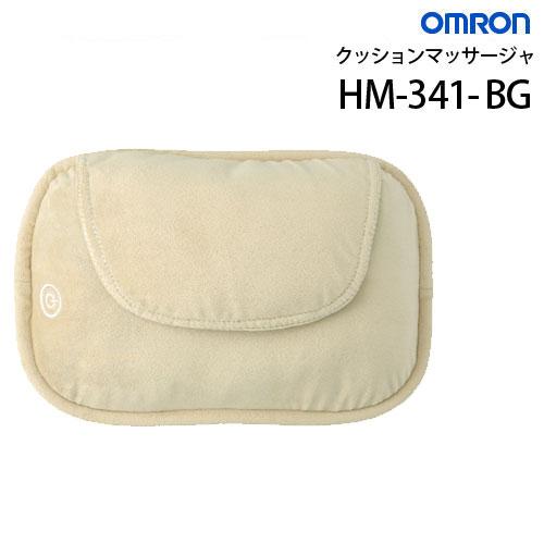 オムロン OMRON クッションマッサージャ HM-341-BG HM341【マッサージ器/マッサージクッション】【沖縄・離島は送料無料対象外】 (6018183)