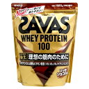 ザバスSAVAS ホエイプロテイン100 リッチショコラ 50食分(1,050g)【沖縄・離島は送料無料対象外】 (6024976)