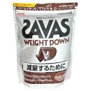 ザバスSAVASウェイトダウンチョコレート風味50食分(1,050g)