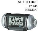 セイコークロック PYXIS ピクシス NR523K 電波目覚まし時計【デジタル時計】【沖縄・離島は送料無料対象外】 (6012984)