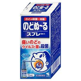 【第3類医薬品】のどぬーるスプレー 15ml【小林製薬株式会社】【SBT】 (6038996)