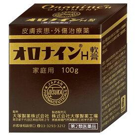 【第2類医薬品】オロナインH軟膏 100g【大塚製薬】【宅配便送料無料】 (6038976)