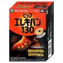 ピップエレキバン130 48粒【60サイズ】【SBT】 (6039333)
