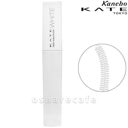 カネボウKATE ラッシュマキシマイザー【ネコポス対応商品】【60サイズ】【コンビニ受取対応商品】 (6021155)