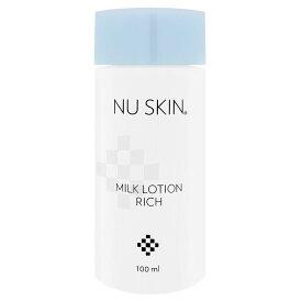 ニュースキン ミルクローション リッチ 100ml 【乳液】Nu Skin Milk Lotion Rich【宅配便送料無料】 (6002225)