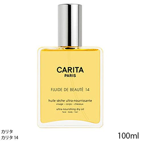 カリタ カリタ14 100ml【美容液】【60サイズ】【コンビニ受取対応商品】(6009908)