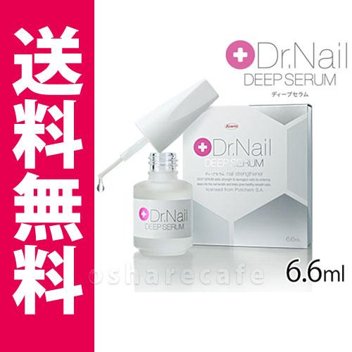 Dr.Nail DEEP SERUM 6.6ml(コーワ ドクターネイル ディープセラム 6.6ml)【ネコポス送料無料】(6013422)