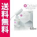 Dr.Nail DEEP SERUM 6.6ml(ディープセラム)【ドクターネイル】【ネコポス送料無料】(6013422)