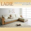 【直送】マルチソファベッド【LADIE】レディエ スツールタイプ【D-S】040109453