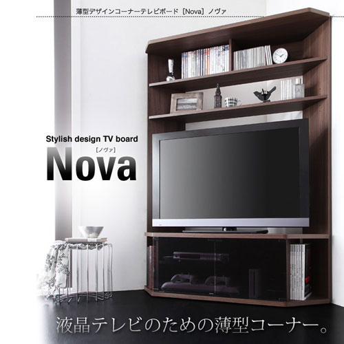 【直送】ハイタイプコーナーテレビボード【Nova】ノヴァ※同梱不可【D-S】【沖縄・離島は送料無料対象外】(6020990)