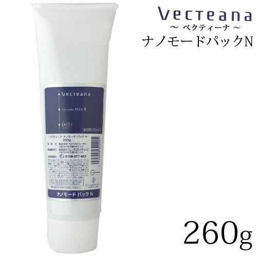 ベクティーナ ナノモードパックN 260g【パック】【60サイズ】【コンビニ受取対応商品】 (6015100)