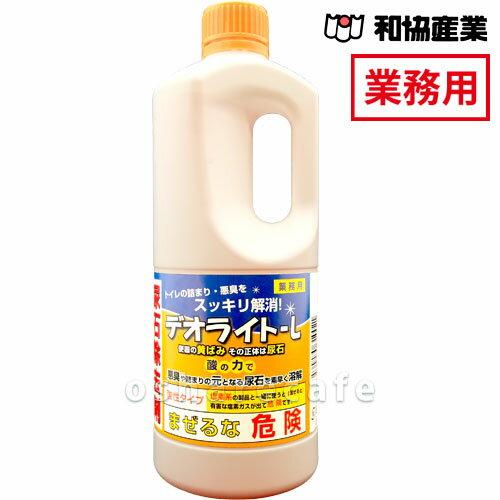 和協産業 デオライトL 1kg【尿石除去剤/液体洗剤/トイレ用】【60サイズ】【コンビニ受取対応商品】 (6021057)