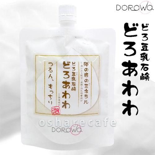 健康コーポレーション どろ豆乳石鹸 どろあわわ 110g(泡立てネット付)【メール便送料無料】 (6006738)