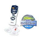オムロン 低周波治療器 エレパルスHV-F127【沖縄・離島は送料無料対象外】 (6016826)
