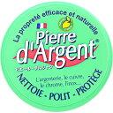 ピエールダルジャン 300g【ピエール・ダルジャンはフランス発「国民の洗剤」で愛され...