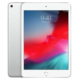 APPLE iPad mini MUQX2J/A タブレットPC シルバー(1213242)【宅配便送料無料】