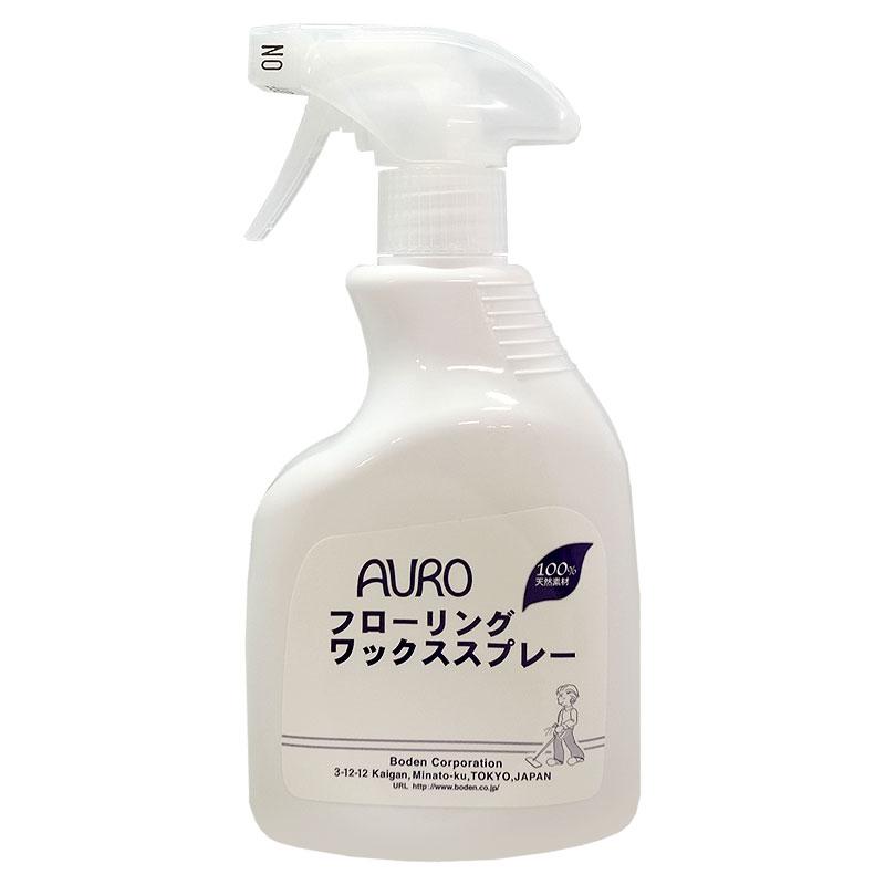 AURO(アウロ) フローリングワックススプレー350ml【60サイズ】【コンビニ受取対応商品】(6026133)