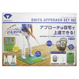ダイヤ ゴルフ 練習器具 的 TR-462 ダイヤアプローチセット462【宅配便送料無料】 (6029981)