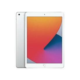 APPLE iPad 10.2インチ 第8世代 Wi-Fi 32GB 2020年秋モデル MYLA2J/A シルバー (1214192)【アップル】【タブレットPC】【新品】【宅配便送料無料】