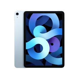 APPLE iPad Air 10.9インチ 第4世代 Wi-Fi 256GB 2020年秋モデル MYFY2J/A スカイブルー(1214450)【アップル】【タブレットPC】【新品】【宅配便送料無料】