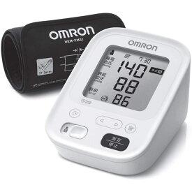 オムロン 血圧計HCR-7202【別途延長保証契約可能】【宅配便送料無料】 (6043372)