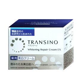 トランシーノ 薬用ホワイトニング リペアクリームEX 35g 【医薬部外品/クリーム】【SBT】 (6024542)