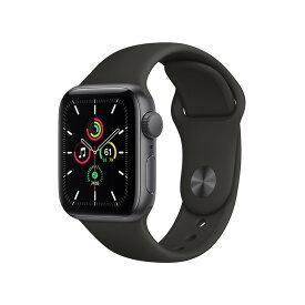 APPLE Apple Watch SE GPSモデル 40mm MYDP2J/A ブラックスポーツバンド【あす楽対応_関東】(1214588)【アップル】【アップルウォッチ】【新品】【宅配便送料無料】