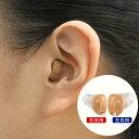5%OFFクーポン配布中 補聴器 ONKYO 耳穴式 耳あな 電池付 デジタル補聴器 コンパクト オンキョー OHS-D21L + OHS-D21R…