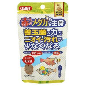 イトスイ コメット 赤ちゃんメダカの主食 納豆菌 30g【happiest】【SBT】 (6030307)