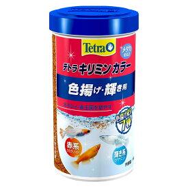 スペクトラムブランズジャパン テトラ キリミン カラー 140g【happiest】【SBT】(6041429)