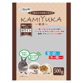 シーズイシハラ KAMIYUKA〜紙床〜ホワイト 500g【happiest】【SBT】(6041763)