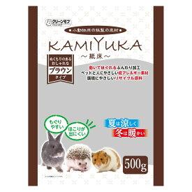 シーズイシハラ KAMIYUKA〜紙床〜ブラウン 500g【happiest】【SBT】(6041764)