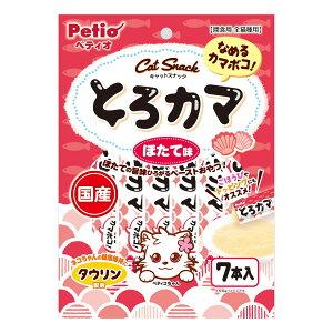 ペティオ キャットSNACK とろカマ ほたて味 7本【happiest】【SBT】(6042550)