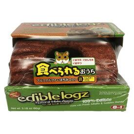 スペクトラムブランズジャパン 8in1 食べられるおうち 小【happiest】【SBT】 (6042714)
