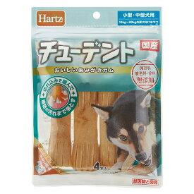 住商アグロインターナショナル チューデント 小型〜中型犬用 (4本入)【happiest】【60サイズ】【SBT】 (6030550)