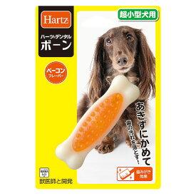 住商アグロインターナショナル ハーツ デンタル ボーン 超小型犬用【happiest】【SBT】 (6030559)