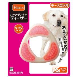 住商アグロインターナショナル ハーツ デンタル ティーザー 中〜大型犬用【happiest】【SBT】 (6030566)