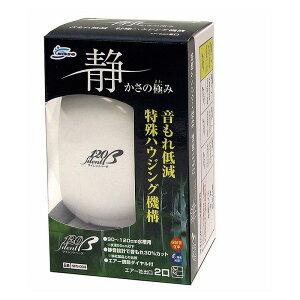 マルカン エアーポンプサイレント β-120【happiest】【SBT】 (6031070)