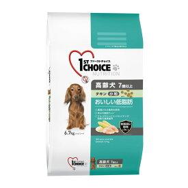 アース・ペット ファーストチョイス 高齢犬(7歳以上) 小粒 チキン 6.7kg【happiest】【SBT】(6032346)