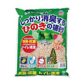 アース・ペット しっかり消臭するひのきの猫砂 7L【happiest】【60サイズ】【SBT】 (6034590)