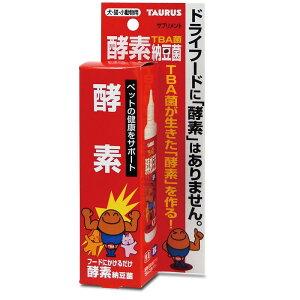 トーラス 酵素納豆菌 100ml【happiest】【60サイズ】【SBT】 (6029182)
