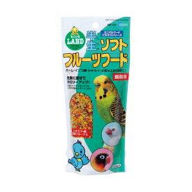 マルカン 半生ソフトフルーツフード 100g【happiest】【60サイズ】 (6033640)