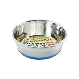 アース・ペット ワンちゃん用滑り止め付き ステンレス食器 11cm【happiest】【60サイズ】 (6037223)