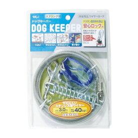 アース・ペット ドッグキーパー XL/3M【happiest】【SBT】 (6037625)