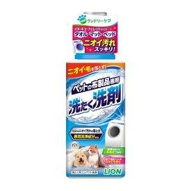 ライオン商事 ペットの布製品専用 洗たく洗剤 400g【happiest】【SBT】 (6038032)