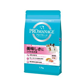 マースジャパンリミテッド プロマネージ 成犬用 美味しさにこだわる犬用 1.7kg【happiest】【60サイズ】【SBT】 (6039653)