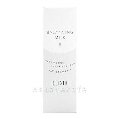資生堂 エリクシールルフレ バランシングミルクII 130ml【60サイズ】【コンビニ受取対応商品】 (6022193)