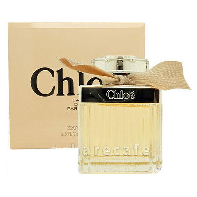 【Chloe】クロエ EDP 75ml (オードパルファム)【香水】【60サイズ】【コンビニ受取対応商品】(5000499)