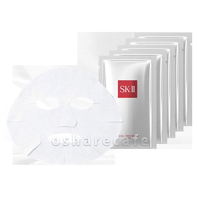 SK-II 【5枚セット】 フェイシャルトリートメントマスク×5枚 (箱なし)【シートマスク/フェイスマスク/フェースマスク/マスク/パック】【メール便対応商品】【60サイズ】【コンビニ受取対応商品】(SK-II SKII SK-2 SK2) (5000572)